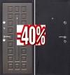 Двери.  Дверь Йошкар /модель  с МДФ Панелью венге