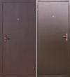 Двери.  Дверь Йошкар /модель Стройгост 5.1